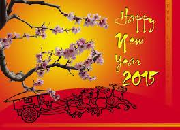 Thông Điệp Năm Mới 2015
